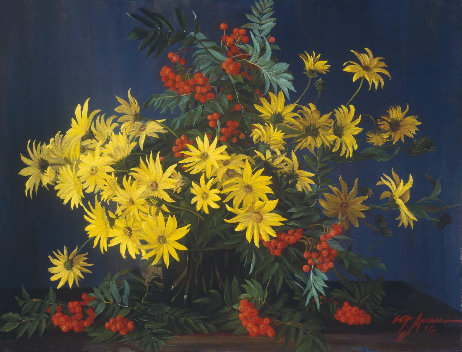 """""""Осень"""" - х.м. (60х80) - 1995 г"""