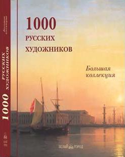 obl_1000